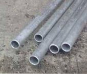 New 2ft Galvanised Scaffold Tube