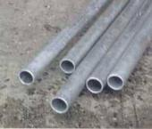 New 21ft Galvanised Scaffold Tube